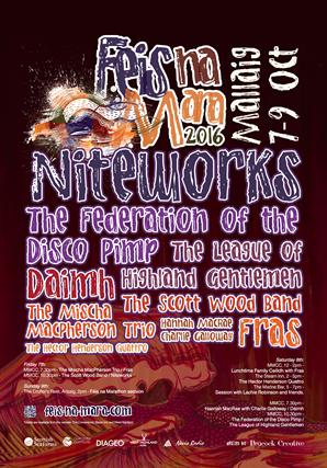 2016 festival poster